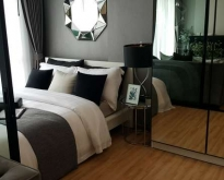 Condo 2 beds Notting Hill (Near ASIATIQUE)