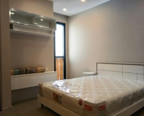 Ashton Asoke 1 bedroom for rent ready to move in