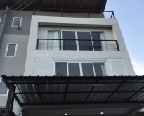 For Rent : Home Office Rama 9