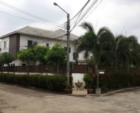 House for sale Jirathip Watcharapon