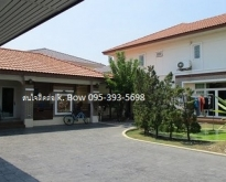 Luxury house for sale with private pool Soi Si Dan