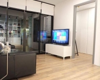 Wire Condo Ratchada19 For Sale