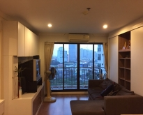 Condo for Sell at LPN Narathiwas-Chaowpraya